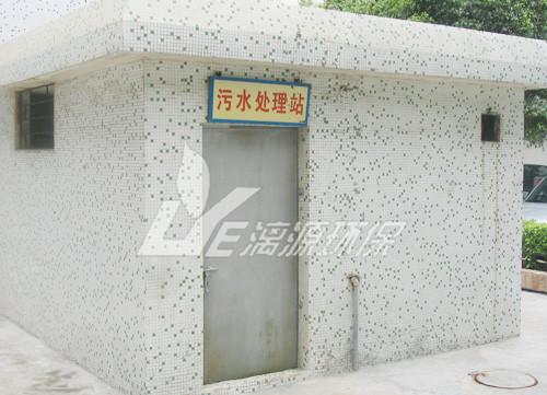 江门医疗亚博88体育ios下载工程