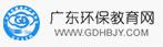 广东省环保教育网