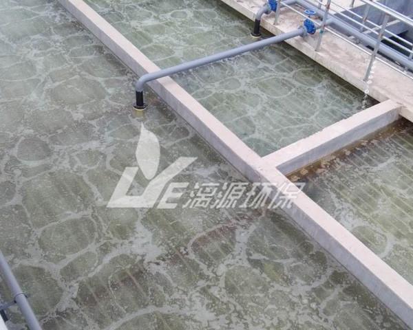 盐化工污水处理