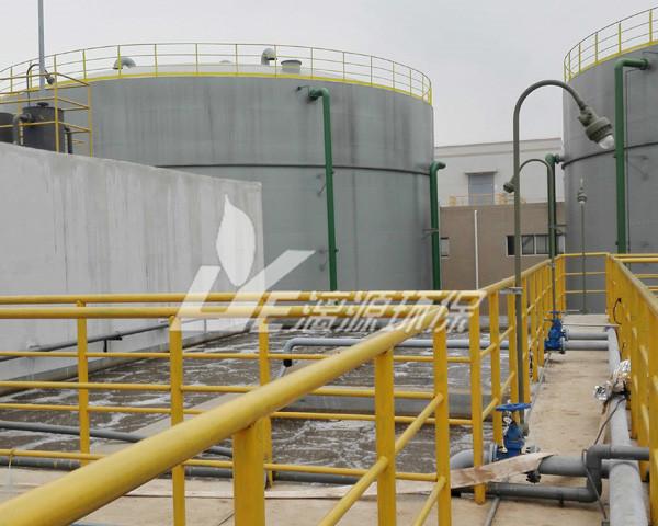 石油化工污水处理