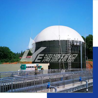 广州漓源环保养殖威廉希尔手机一站式服务