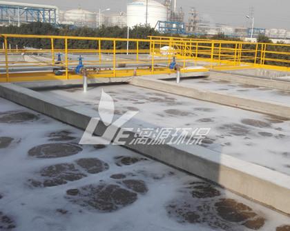 日用化工污水处理