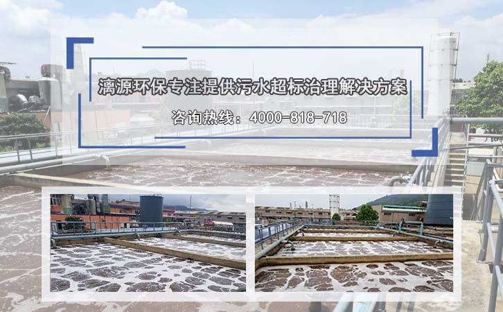高濃度化工廢水處理工程